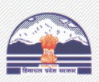 Himachal Pradesh Recruitment